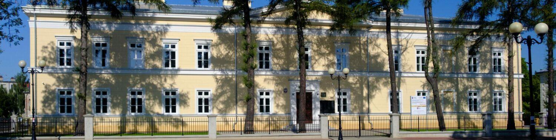 IV Liceum Ogólnokształcące w Siedlcach